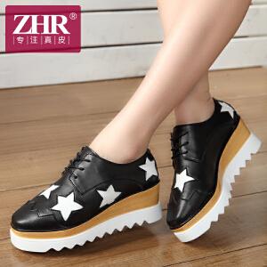 ZHR2017春季新款baby同款星星鞋厚底松糕鞋女平底单鞋休闲女鞋真皮G31