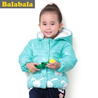 5.25抢购价:100元 巴拉巴拉balabala童装女童棉服幼童宝宝棉衣儿童冬装新款