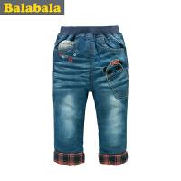 5.25抢购价:80元 巴拉巴拉童装女童长裤幼童女宝宝牛仔裤儿童冬装新款加厚裤子