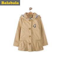 巴拉巴拉童装女童学院风外套小童宝宝上衣春装儿童短款休闲外套