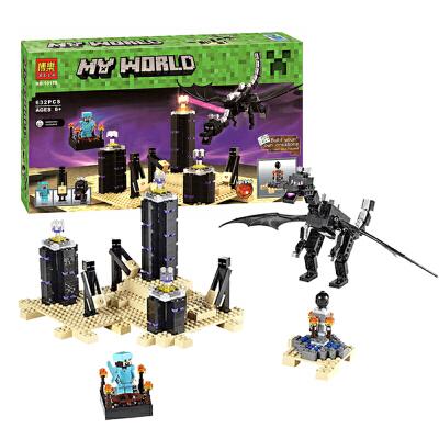 欢乐童年-博乐 新款10178拼装益智乐高式 我的世界玩具积木末影龙