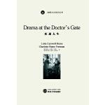 医道人生=Drama at the Doctor's Gate:英文