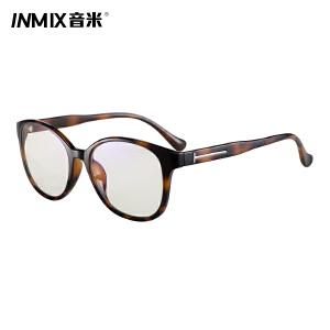 Inmix音米秋冬季新款可配近视眼镜框男 超轻圆形复古眼镜架女 2361