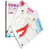 尊巴舞教学视频动感减肥瘦身健身舞蹈教程光盘碟片动作分解3DVD