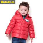 巴拉巴拉童装宝宝男童羽绒服儿童小童外套婴儿羽绒服连帽