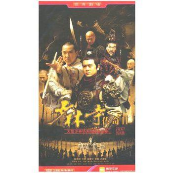 电视剧 少林寺传奇2 (16dvd) 谢苗 梁家仁 林志颖 计春华 元彪 x图片