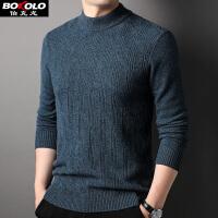 伯克龙 男士纯羊毛衫 本命年红 男装修身大码套头圆领加厚款保暖纯羊羔毛针织衫毛线衣BX002