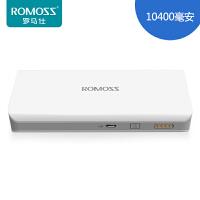 ROMOSS/罗马仕 sense4 正品10000 毫安移动电源 手机通用充电宝