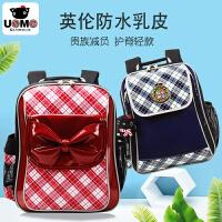台湾unme小学生书包英伦风减负护脊双肩包蝴蝶结可爱款多分层