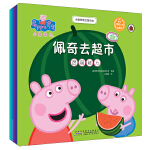 小猪佩奇主题绘本(套装5册)