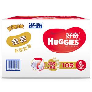 [当当自营]Huggies好奇 金装纸尿裤 加大号XL105片(适合12-16公斤)箱装 尿不湿
