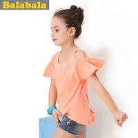 巴拉巴拉女童中大童短袖T恤夏装新款童装半袖打底衫