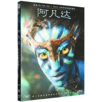 正版 阿凡达 3D蓝光碟BD50   DVD 兼容2D 高清蓝光电影光盘碟片