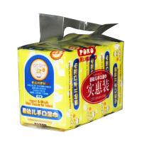 【当当自营】POKO 婴幼儿手口湿巾湿纸巾25p*4