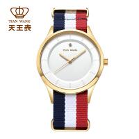 天王手表时尚潮流男士手表石英表休闲情侣手表男表女腕表3797