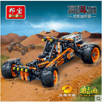 欢乐童年 邦宝积木儿童玩具高科益智拼装积木玩具拼装车赛车模型炫影追风号