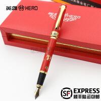 正品HERO英雄钢笔88福临门铱金笔钢笔 墨水笔 高档礼盒精装礼品笔