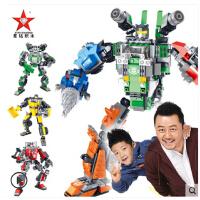 欢乐童年星钻积木积变战士3变儿童塑料拼插机器人 益智拼装玩具男孩