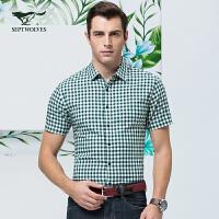 七匹狼短袖衬衫 夏装新款 男士时尚休闲格纹纯棉短衬 正品 5042675
