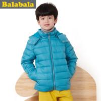 巴拉巴拉balabala童装男童时尚纯色 羽绒服中大童上衣儿童冬装新款