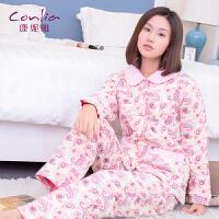 康妮雅家居服新品 女 时尚甜美棉质加厚夹棉睡衣套装