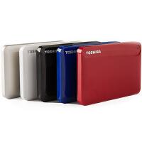 TOSHIBA/东芝 V8 CANVIO高端分享系列2.5英寸3T移动硬盘3TB USB3.0