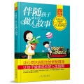 青少年成长必读书架.心灵鸡汤:伴随孩子成长的做人故事