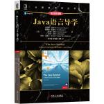 Java语言导学(原书第6版)