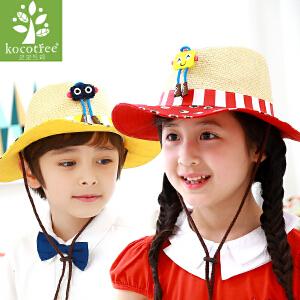 男女儿童帽子春秋夏款潮渔夫帽遮阳宝宝帽子春秋小孩帽子2-4-8岁