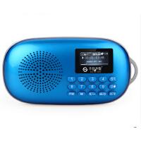 不见不散LV550 选歌迷你音乐播放器 便携式插卡音箱 小巧随身听