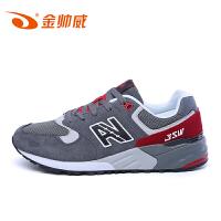金帅威 男鞋简约时尚透气耐磨减震增高跑步鞋休闲运动鞋男
