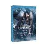 迪士尼英文原版.加勒比海盗5:死无对证 Pirates of the Caribbean 5: Dead Men Tell No Lies