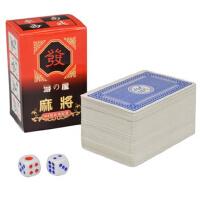 麻将纸牌扑克 纸麻将扑克牌 旅游麻将 无声软麻将 赠送2颗色子