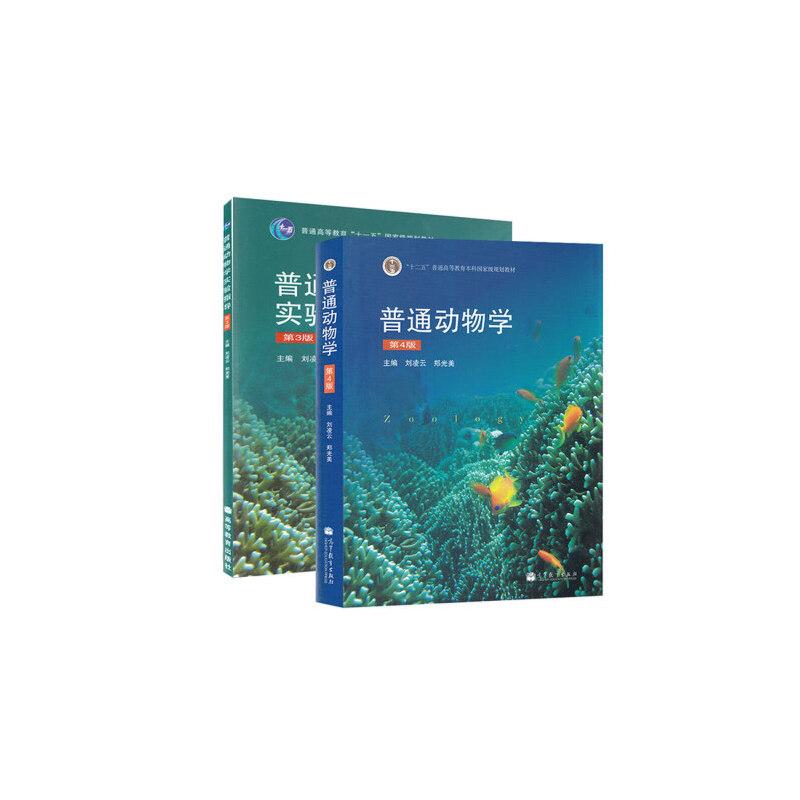 高等教育出版社 刘凌云
