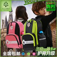 韩国书包小学生书包男4-6年级减负书包女童1-3儿童双肩包护脊