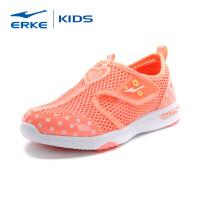 鸿星尔克童鞋 新款甜美碎花鞋子 儿童网面舒适女童运动鞋