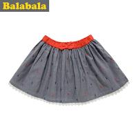 巴拉巴拉女童半身裙幼童宝宝纯棉短裙儿童裙子童装夏装新款