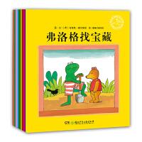 青蛙弗洛格的成长故事(第一辑 全12册)
