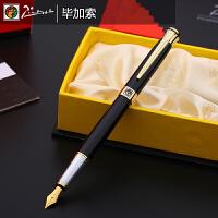 毕加索PS-903红理花铱金笔钢笔当当自营