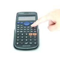晨光计算器 ADG98140 函数计算器 科学计算器 学生考试必备