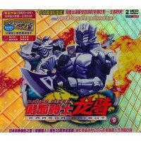 假面骑士龙骑9(2VCD)