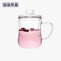 当当优品 透明带盖耐热玻璃水杯 淑女杯 310ml