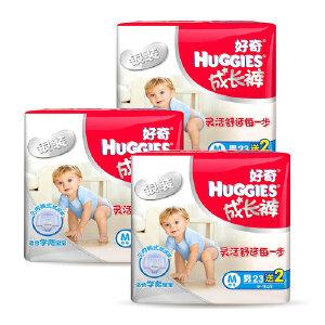 [当当自营]Huggies好奇 银装成长裤 尿不湿 男 M23+2片 *3包(适合8-11公斤)