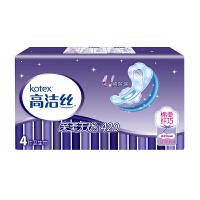 [当当自营] 高洁丝 基础系列 纤巧棉柔 护翼卫生巾 夜用 420mm 4片