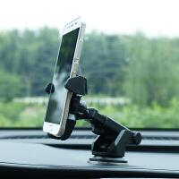 汽车车载手机支架 车用手机座通用手机导航架车内装饰