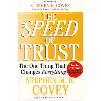 (信任的速度:C-格式)The Speed Of Trust