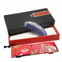 谭木匠 礼盒漆艺梳(花开富贵) 天然木梳子 生日礼物 送女生