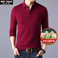 伯克龙 男士POLO翻领加厚纯羊毛衫 本命年红 冬季打底衫中年保暖男款套头针织衫毛线羊毛衣YG003