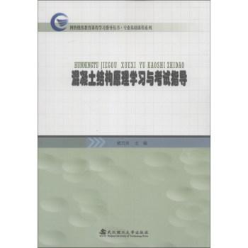 武汉理工大学出版社
