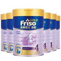 【当当自营】美素佳儿 金装儿童配方奶粉4段 900g/桶  荷兰原装进口(美素四段)*6